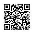 QRコード https://www.anapnet.com/item/262339