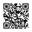 QRコード https://www.anapnet.com/item/245011