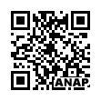 QRコード https://www.anapnet.com/item/255943