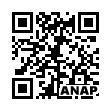 QRコード https://www.anapnet.com/item/263535
