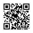 QRコード https://www.anapnet.com/item/264954