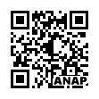 QRコード https://www.anapnet.com/item/260638