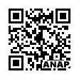 QRコード https://www.anapnet.com/item/253921
