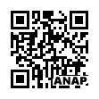 QRコード https://www.anapnet.com/item/264813