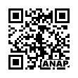 QRコード https://www.anapnet.com/item/256751