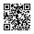 QRコード https://www.anapnet.com/item/256417