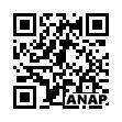 QRコード https://www.anapnet.com/item/261834