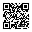 QRコード https://www.anapnet.com/item/258749