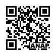 QRコード https://www.anapnet.com/item/251136