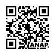 QRコード https://www.anapnet.com/item/254709
