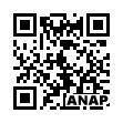 QRコード https://www.anapnet.com/item/256091