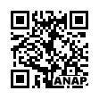 QRコード https://www.anapnet.com/item/235937