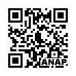 QRコード https://www.anapnet.com/item/258218