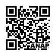 QRコード https://www.anapnet.com/item/261972