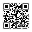 QRコード https://www.anapnet.com/item/260678