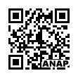 QRコード https://www.anapnet.com/item/260228