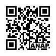 QRコード https://www.anapnet.com/item/263478