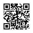 QRコード https://www.anapnet.com/item/247624