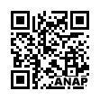 QRコード https://www.anapnet.com/item/265969