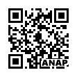 QRコード https://www.anapnet.com/item/255002