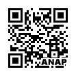QRコード https://www.anapnet.com/item/252928