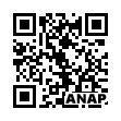 QRコード https://www.anapnet.com/item/256116
