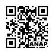 QRコード https://www.anapnet.com/item/260736