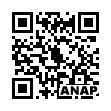 QRコード https://www.anapnet.com/item/261309