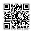 QRコード https://www.anapnet.com/item/257068