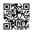 QRコード https://www.anapnet.com/item/265972