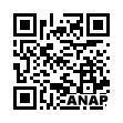 QRコード https://www.anapnet.com/item/251932
