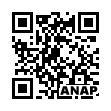QRコード https://www.anapnet.com/item/264843