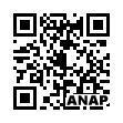 QRコード https://www.anapnet.com/item/261615