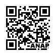 QRコード https://www.anapnet.com/item/264074