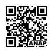 QRコード https://www.anapnet.com/item/264644