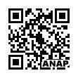 QRコード https://www.anapnet.com/item/265302