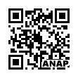QRコード https://www.anapnet.com/item/261689