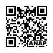 QRコード https://www.anapnet.com/item/241959