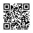 QRコード https://www.anapnet.com/item/246886