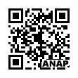QRコード https://www.anapnet.com/item/252269