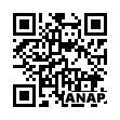 QRコード https://www.anapnet.com/item/247899