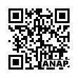 QRコード https://www.anapnet.com/item/265304