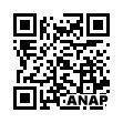 QRコード https://www.anapnet.com/item/261533