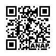 QRコード https://www.anapnet.com/item/261553