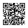 QRコード https://www.anapnet.com/item/263426