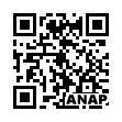 QRコード https://www.anapnet.com/item/257942