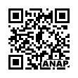 QRコード https://www.anapnet.com/item/239868