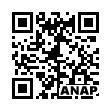 QRコード https://www.anapnet.com/item/263527