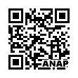 QRコード https://www.anapnet.com/item/234125