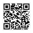 QRコード https://www.anapnet.com/item/264459